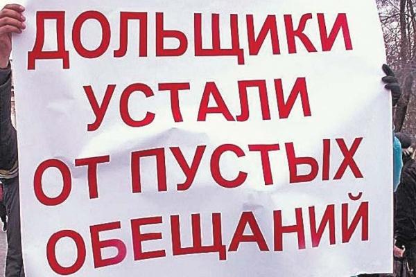 ФОТО: http://pda.fedpress.ru/