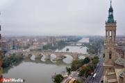 Визовый центр Испании продолжит работу с индивидуальными путешественниками в Екатеринбурге