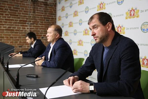 Вадим Скрипченко о причинах увольнения из «Урала»: «Матч с «Тереком» тут не при чем. Команде нужна свежая кровь»