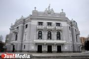 Екатеринбургский театр оперы и балета получил 12 номинаций на премию «Золотая Маска 2017»