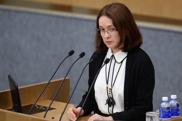 Набиуллина вполне может стать председателем совдира АСВ— ЦБ