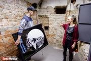 Команда «Свитера» собирается создать в Екатеринбурге креативный кластер