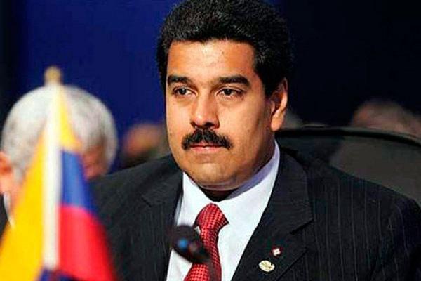 Разбирательство в отношении Мадуро приостановлено