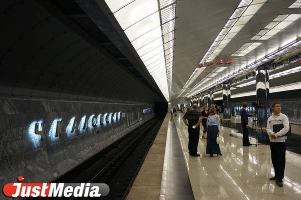 Строительство 2-ой веточки метро вЕкатеринбурге отложили на неизвестный срок