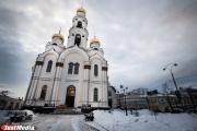 В День музыки Петра Чайковского сочинения композитора прозвучат в Большом Златоусте
