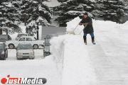 В праздники в Свердловской области ожидаются сильные снегопады