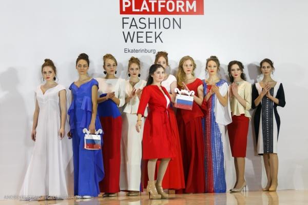 Завершилось главное модное событие Екатеринбурга