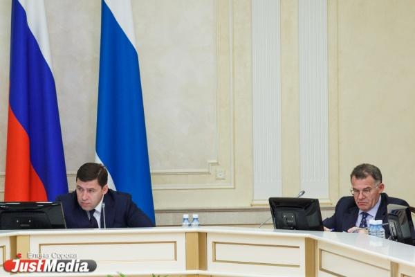 Евгений Куйвашев определился счетырьмя главными министрами