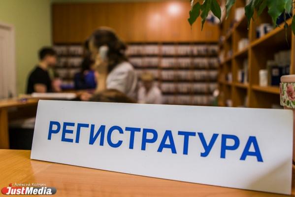 Минздрав РФ заинтересовался эпидемией ВИЧ в Екатеринбурге. В город прибыла проверка