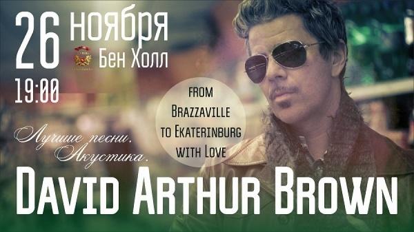 В Екатеринбурге выступит неутомимый романтик David Arthur Brown