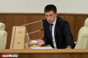 Подследственный министр Пьянков пришел на заседание заксо. Депутаты: «Ему готовят пост в правительстве»