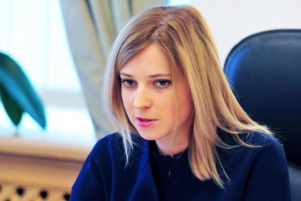 «Единая Россия» опровергла запрет на публичные высказывания Поклонской