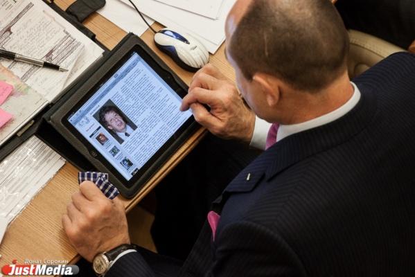Уральским журналистам запретили пользоваться услугой wi-fi в стенах свердловского заксо