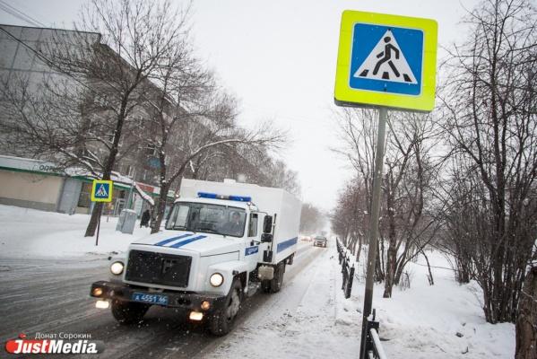 В Кемерово задержали банду цыганок, которые сняли с екатеринбуржцев порчу на несколько миллионов рублей. ФОТО