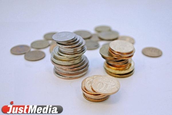 Ведомство Кулаченко прогнозирует увеличение верхнего предела госдолга Свердловской области до 87 млрд рублей