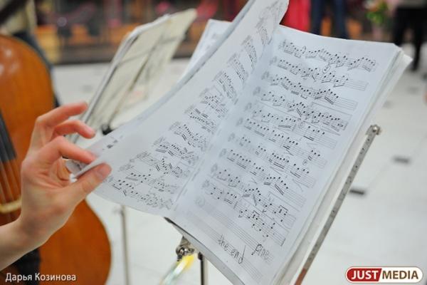 «Брамс-трио» исполнит в Свердловской филармонии единственное фортепианное трио Чайковского