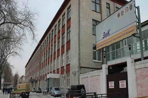 Пять человек спасены из-под завалов после обрушения на заводе им. Калинина