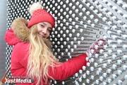 «Это отличное место для признания в любви». Жители Екатеринбурга начали выражать свои эмоции с помощью гигантской экспресс-скульптуры