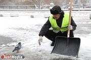 Маххам Алибаев, дворник: «Надо больше работать и тогда не замерзнешь». В четверг Екатеринбурге минус 10 и слабая метель