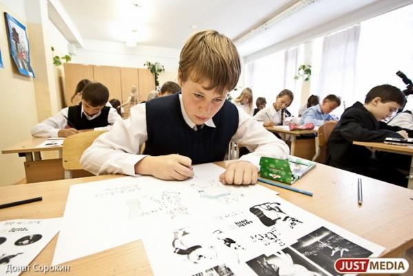 У шестнадцати тысяч свердловских школьников проверят знания по русскому языку