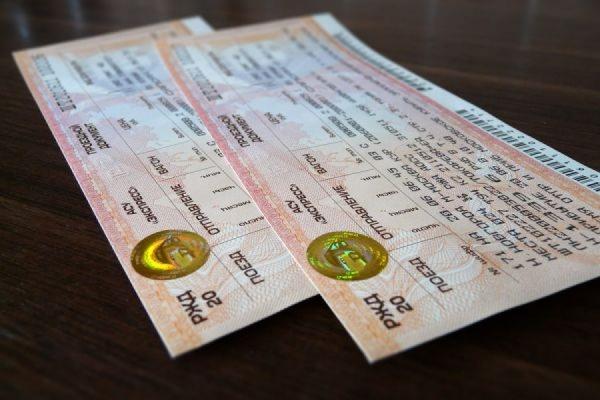 РЖД увеличат глубину продажи билетов с 45 суток до 60