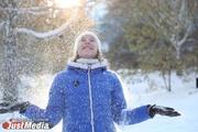Елена Лемешева, медсестра-анестезист: «В пятницу в Екатеринбурге «потеплеет». Вечером возможен снег»