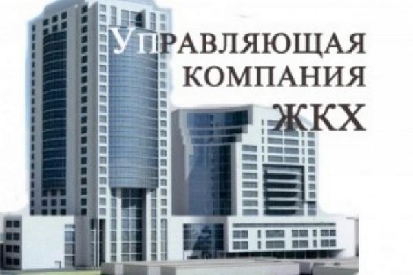 Впервый раз в РФ суд аннулировал лицензию управляющей компании вЖКХ