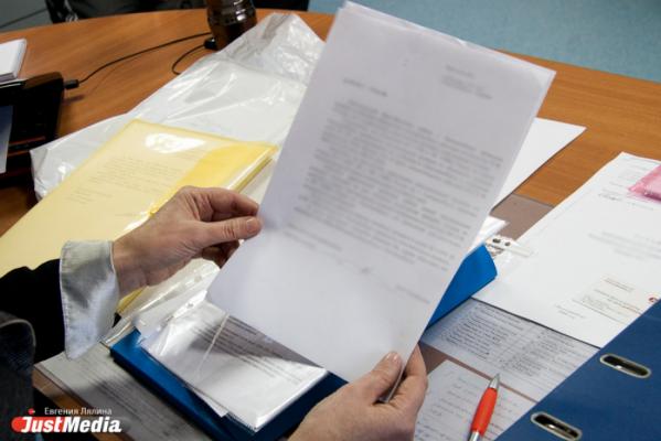 В Красноуральске на УК «Ремстройкомплекс» за подделку подписей жильцов в прототоколах завели уголовку
