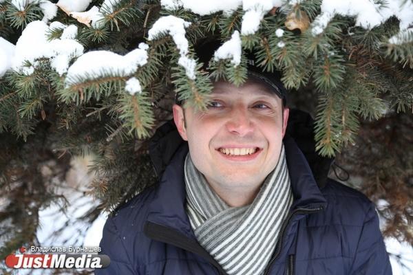 Александр Григорьев, турагент: «Не важно, что снег и морозно, зато солнечно». В понедельник в Екатеринбурге минус 20