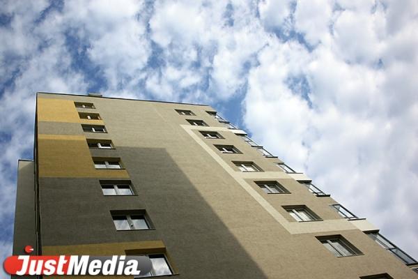 В Свердловской области строят 3,2 миллиона квадратных метров жилья