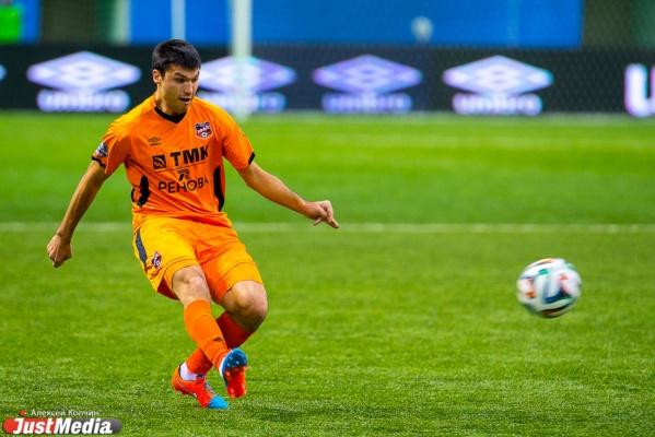 Спорт высших достижений в Свердловской области редко показывает высокие достижения.