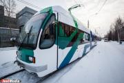 В Екатеринбурге обособят трамвайные пути на четырех центральных улицах
