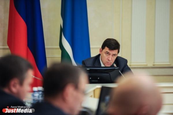 Куйвашев поручил правительству поискать дополнительные бюджетные средства на борьбу с эпидемией ВИЧ