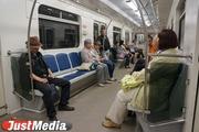 Стоимость проезда в екатеринбургском метро может вырасти до уровня Санкт-Петербурга