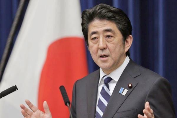 Абэ назвал встречу с Путиным на саммите АТЭС в Перу «драгоценным шансом»