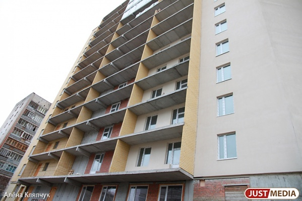 Государство не стало выделять Свердловской области дополнительные средства на развитие жилищного строительства