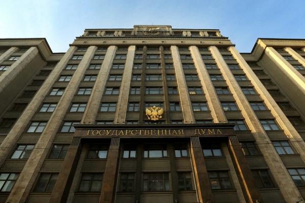 Госдума ввела штрафы для депутатов