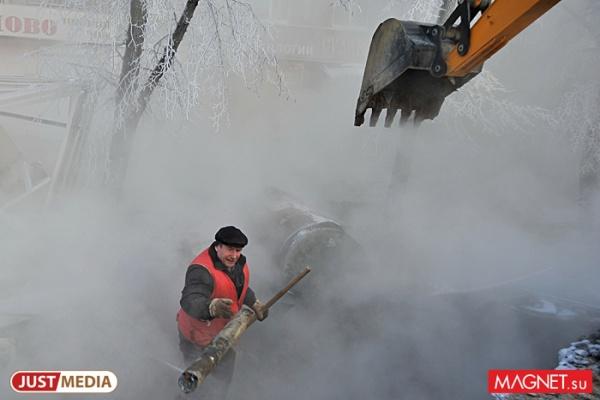 Из-за прорыва теплотрассы в Артемовском без отопления остались 62 жилых дома