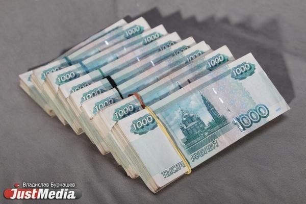 В Екатеринбурге директору автотранспортного предприятия грозит три года тюрьмы за долг по зарплате