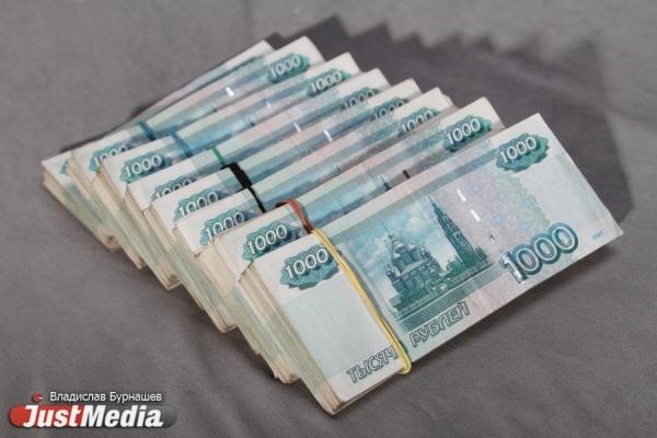 Босс екатеринбургского учреждения ввоспитательных целях неплатил сотруднику заработную плату