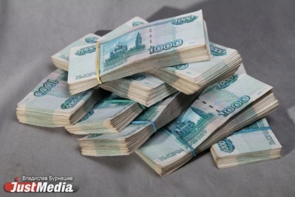 Прежний подрядчик «Екатеринбургэнерго» требует признать МУП банкротом