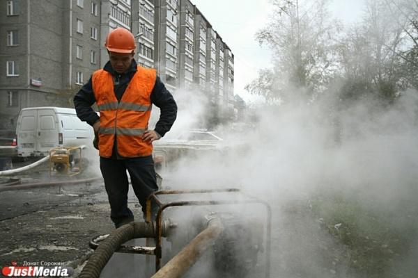ВЕкатеринбурге без тепла остались 47 многоквартирных домов