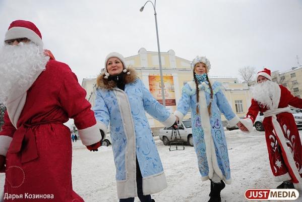 В Екатеринбурге появился личный почтовый ящик Деда Мороза
