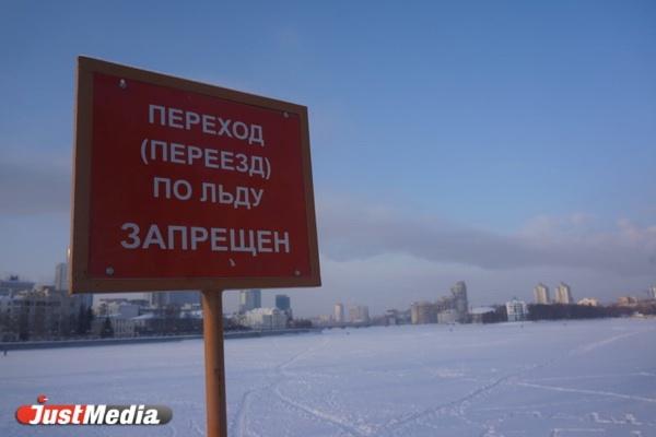 В Екатеринбурге установили 80 табличек «Переход по льду запрещен»