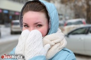 Как Екатеринбург спасается от холода: фоторепортаж JustMedia из замерзающей столицы Урала