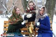 Шоу-балет ЯГОDA: «Мы очень любим зиму. Это — весело». В понедельник в Екатеринбурге, наконец-то, «потеплело». Днем — минус 10