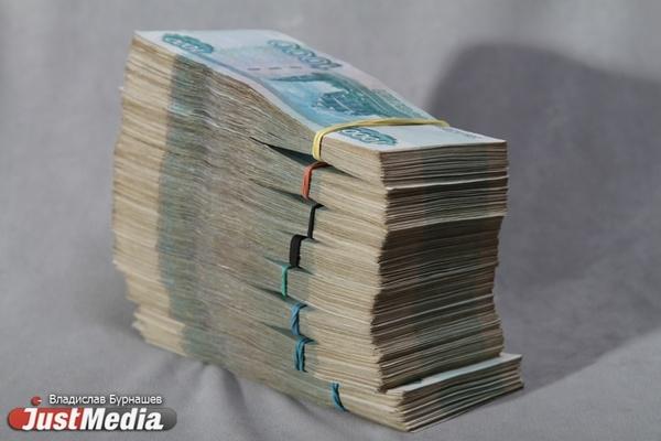 Жителя Екатеринбурга, оформлявшего кредиты на подставных лиц, посадили на 4,5 года