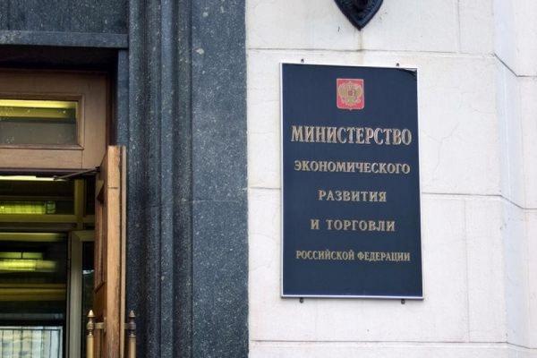 Стали известны кандидаты на пост главы Минэкономразвития