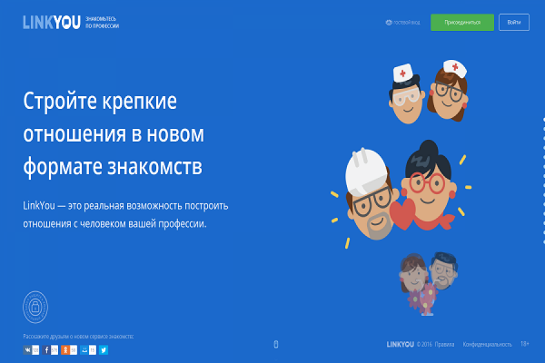 Заблокированный в России LinkedIn заменили отечественным аналогом