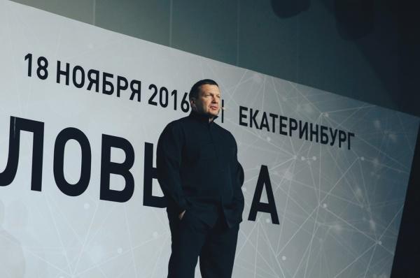Главное бизнес-событие года прошло в Екатеринбурге!